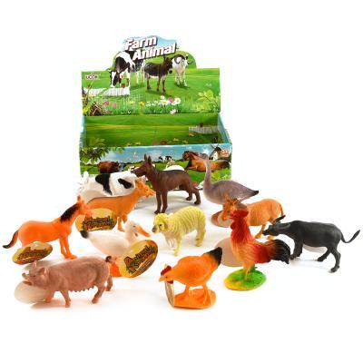 Животные домашние
