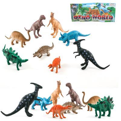 """Набор животных """"Динозавры"""", F283"""