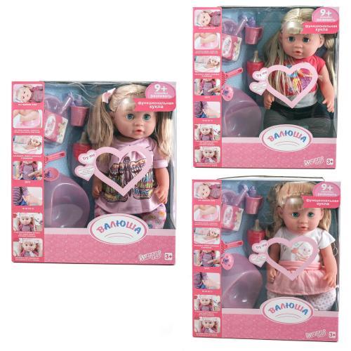 Кукла 318002B20-C24-D5 (8шт) 42cм,горшок,бутыл,сос, 318002B20-C24-D5
