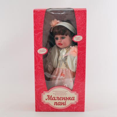 Кукла M 4151 UA (20шт) 50см, звук(укр)-стихи, муз, M 4151 UA