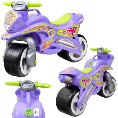 Мото-байк, фиолетовый