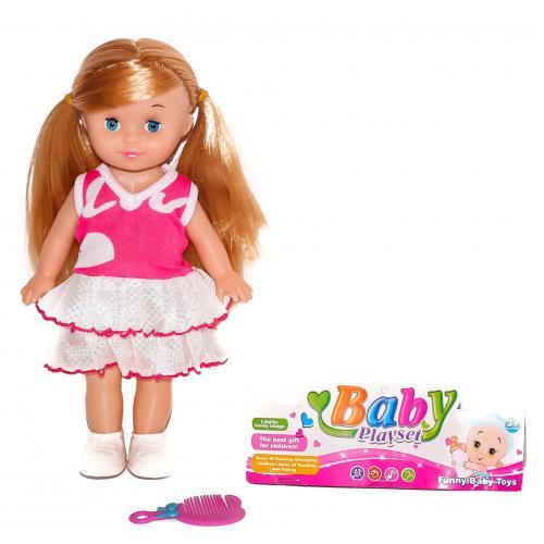 Кукла 1010-32, Лял1032