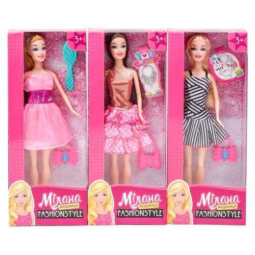 Кукла, M 4503 UA