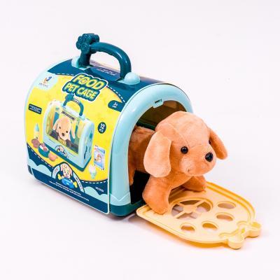 Собачка Food Pet Cage, 2220-24