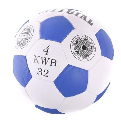 Мяч футбольный OFFICIAL 2501-22 (30шт) размер4,ПУ