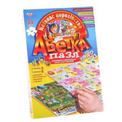 "Азбука-пазл ""Сказочное королевство"", 33 элемента"