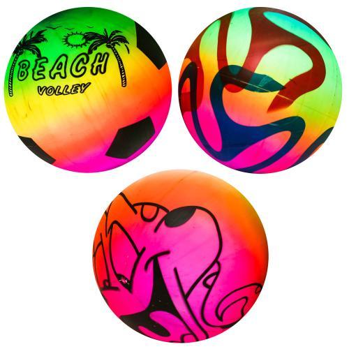 Мяч волейбол Пляжный, NB0201