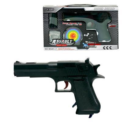 Пистолет Assault