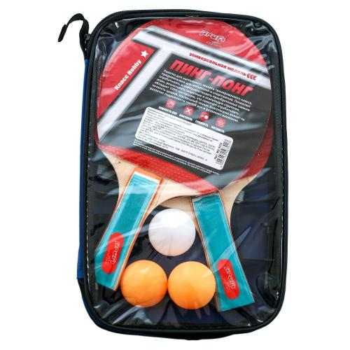 Набор для настольного тенниса, MS 0225