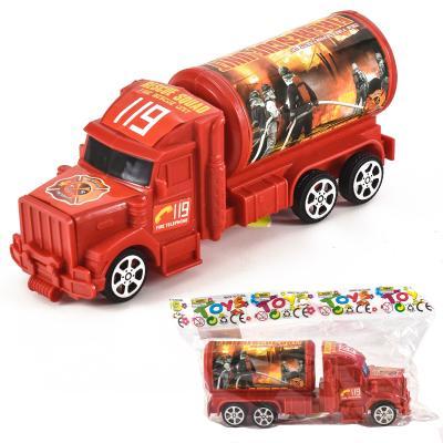 Трейлер - фургон,в пакете