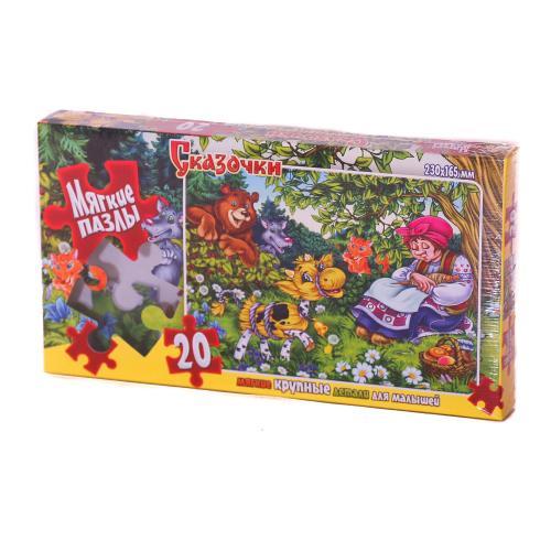Пазлы 20 эл мягкие, ДТ-ПЗ-05-04*19
