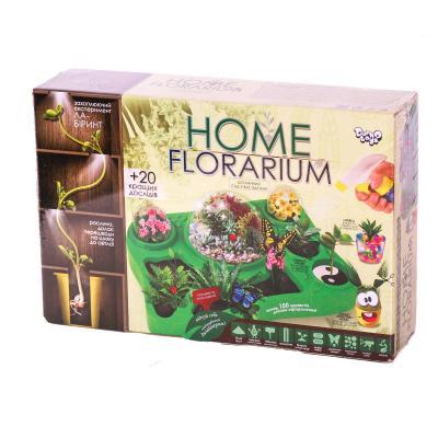 Набор для выращ растений Home