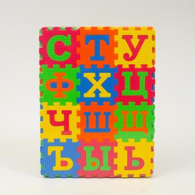 "Коврик - мозаика ""Алфавит"" маленький, TH-66302"