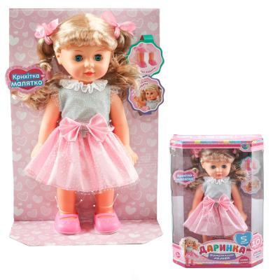 Кукла Даринка, 32см,ходит, муз-звук(укр) ,10фраз,песн