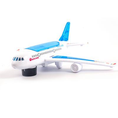 Самолет (A830)