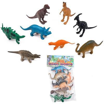 Динозавр в кульке.