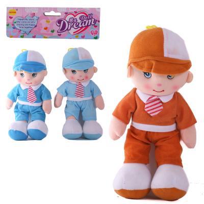 Мягкая кукла-мальчик+звук 3 цвета