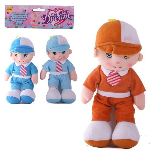 Мягкая кукла-мальчик+звук 3 цвета, CS20010-63