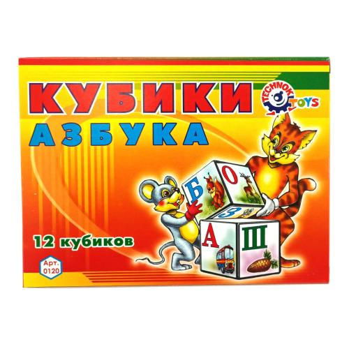 Кубики азбука Русский, Техно 0120