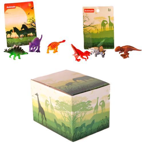 Динозавр 3400-2 (360шт) 3шт, от 5,5см, 60шт(2вида), 3400-2