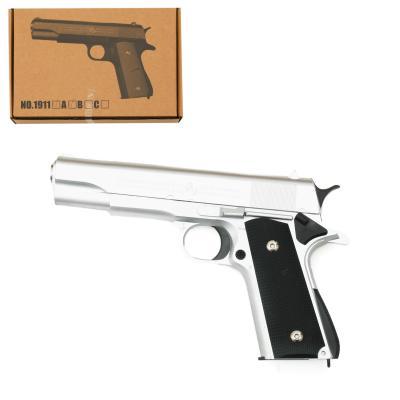 Пистолет металл, на пульках, 22см, в