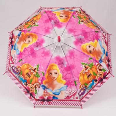 Зонтик, MK 4051