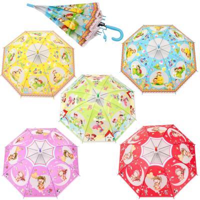 Зонтик, 83 см