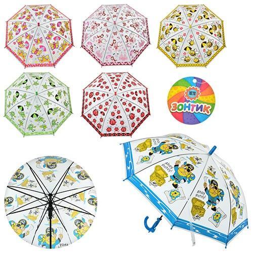 Зонтик детский+свисток, 54см., MK 0456