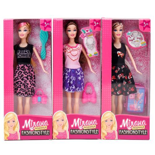 Кукла, M 4501 UA