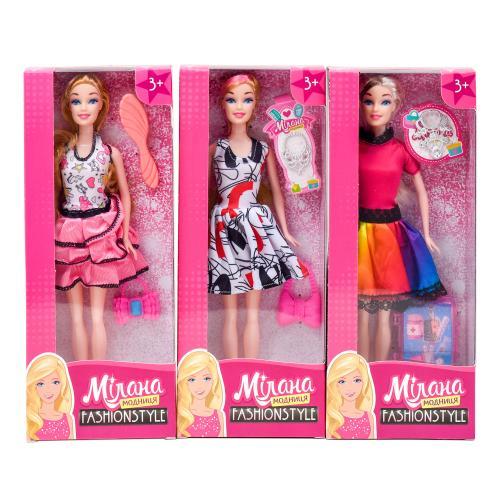 Кукла, M 4502 UA