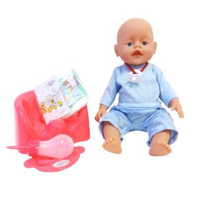 """Пупс """"Baby born"""" 30671-А (розбірна коробка) р.37,5"""