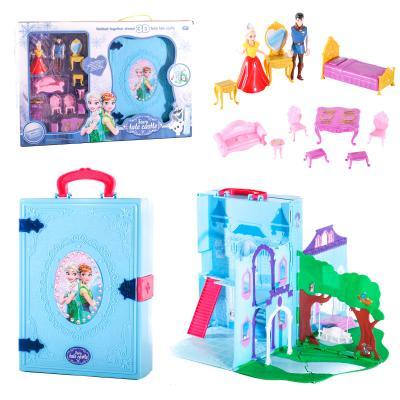 Замок LM2348 (6шт) FR, принцессы,в книге-чемодане