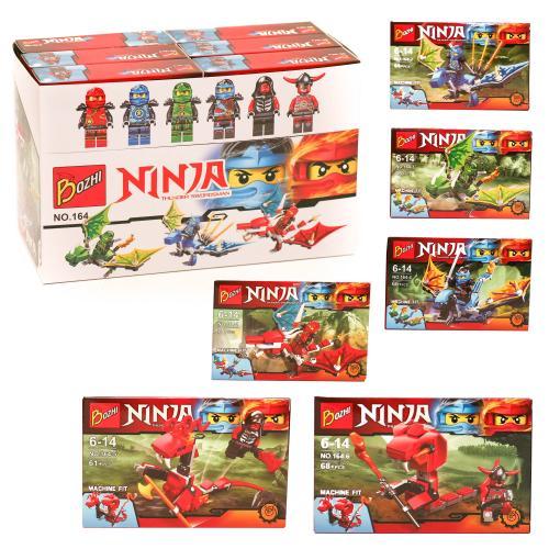 """Конструктор """"NINJA """" (коробка 12 шт.) 164#-1-6 р.2, 164-1-6"""