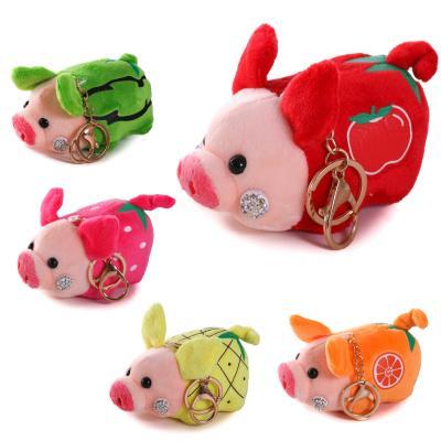 "Брелок ""Свинки"""