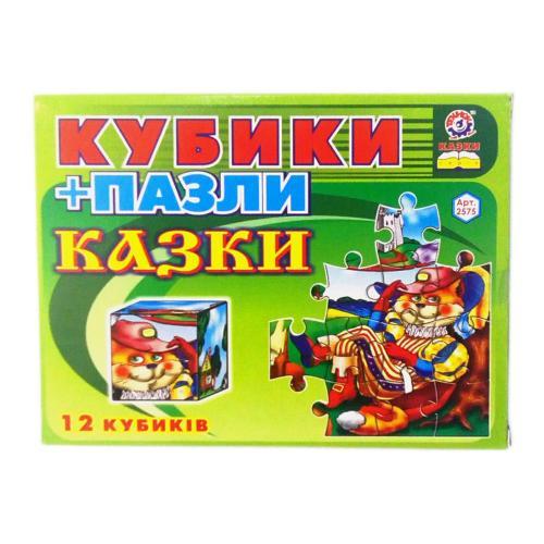 Настольная игра кубики + пазлы /47, Техно 2575