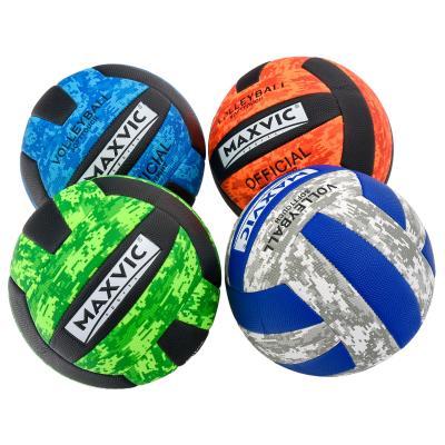 Мяч волейбольный, ПВ два слоя, 260-280 г,четыре цв