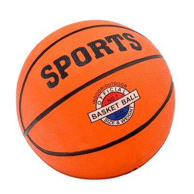 Мяч баскетбольный, размер 7,резиновый 550г
