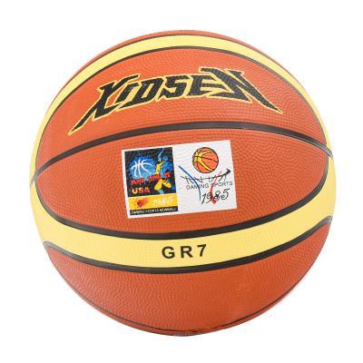 Мяч баскетбольный, размер 7,резиновый 600г