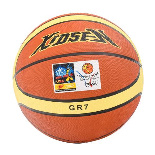 Мяч баскетбольный, размер 7,резиновый 600г, SL-5-19