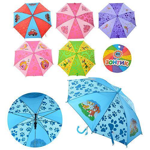 Зонтик детский+свисток, 49,5см., MK 0206-1