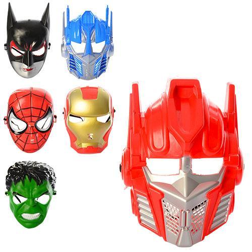 Маска супергерои, 6вид(IM,2в-TF, 2в-AV,СП),в кульке, MK 1317