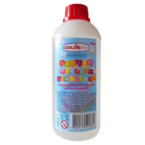 Доливка для мыльных пузырей 500 мл, CP 1685