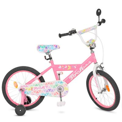 Велосипед детский PROF1 18д. Butterfly 2,розовый