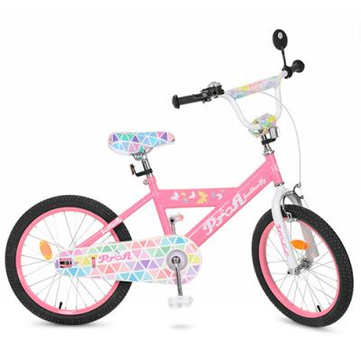 Велосипед детский PROF1 20д. Butterfly 2,розовый