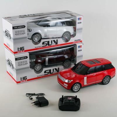 Машина R/U, 1:17