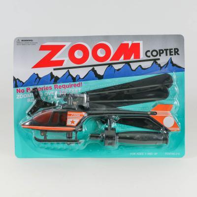 Вертолет на запуске, 212A