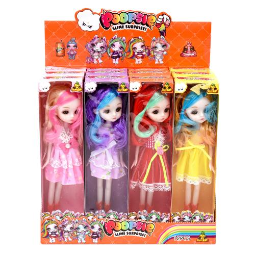 "Куклы ""Poopsie"", LL628"