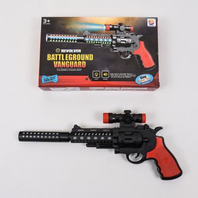 Музыкальный реворьер, BL118A