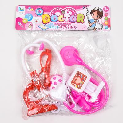 Розовый набор доктора, для девочек, LXD2023-D