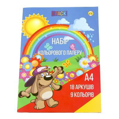 Цветная бумага А4, 18 л., 9 цв. (40 шт. в упаковке) (цена за штуку)